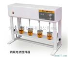 JJ-4數顯六聯異步電動攪拌器