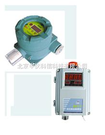 VGD型有毒气体探测仪、报警仪