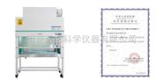 BHC-IIA2系列生物安全柜   总代理