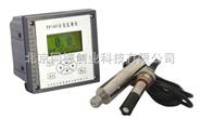 TP180余氯分析儀