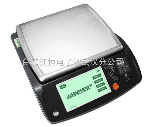 钰恒JDI智能秤/JDI电脑秤