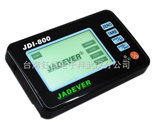 钰恒JDI-800智能秤,JDI无线网络电脑秤