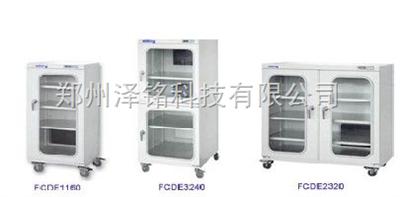 FCDE系列防潮箱(工业超低湿<10%RH,数显)