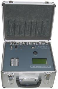 多功能水质监测仪/多参数水质分析仪/多参数水质检测仪/水质测定仪