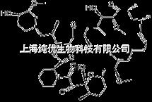 西罗莫司,Sirolimus,植物提取物,标准品,对照品