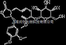 牛蒡子苷,Arctiin,植物提取物,标准品,对照品
