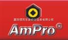 美国力AMPRO美国力AMPRO工具