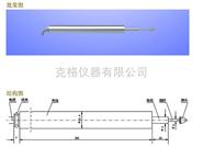 DA-75位移传感器报价