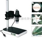 今晚六彩现场开奖结果_Insize数码显微镜ISM-PM200S