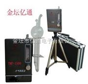 TMP-1500TMP-1500大气采样器