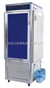 PRX-450B智能人工气候箱
