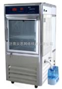 HWS-2000智能恒温恒湿箱