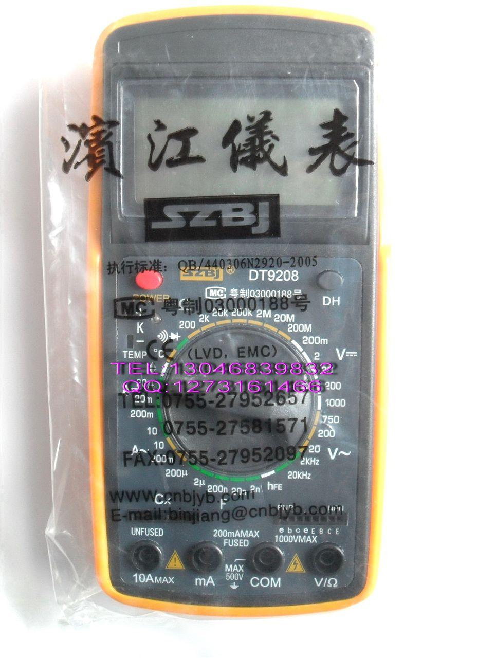 dt-9208 滨江万用表dt9208