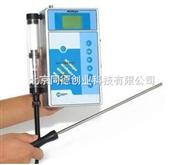 手持式烟气分析仪 烟气测定仪