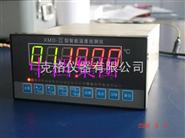 温度巡测仪(国产)报价