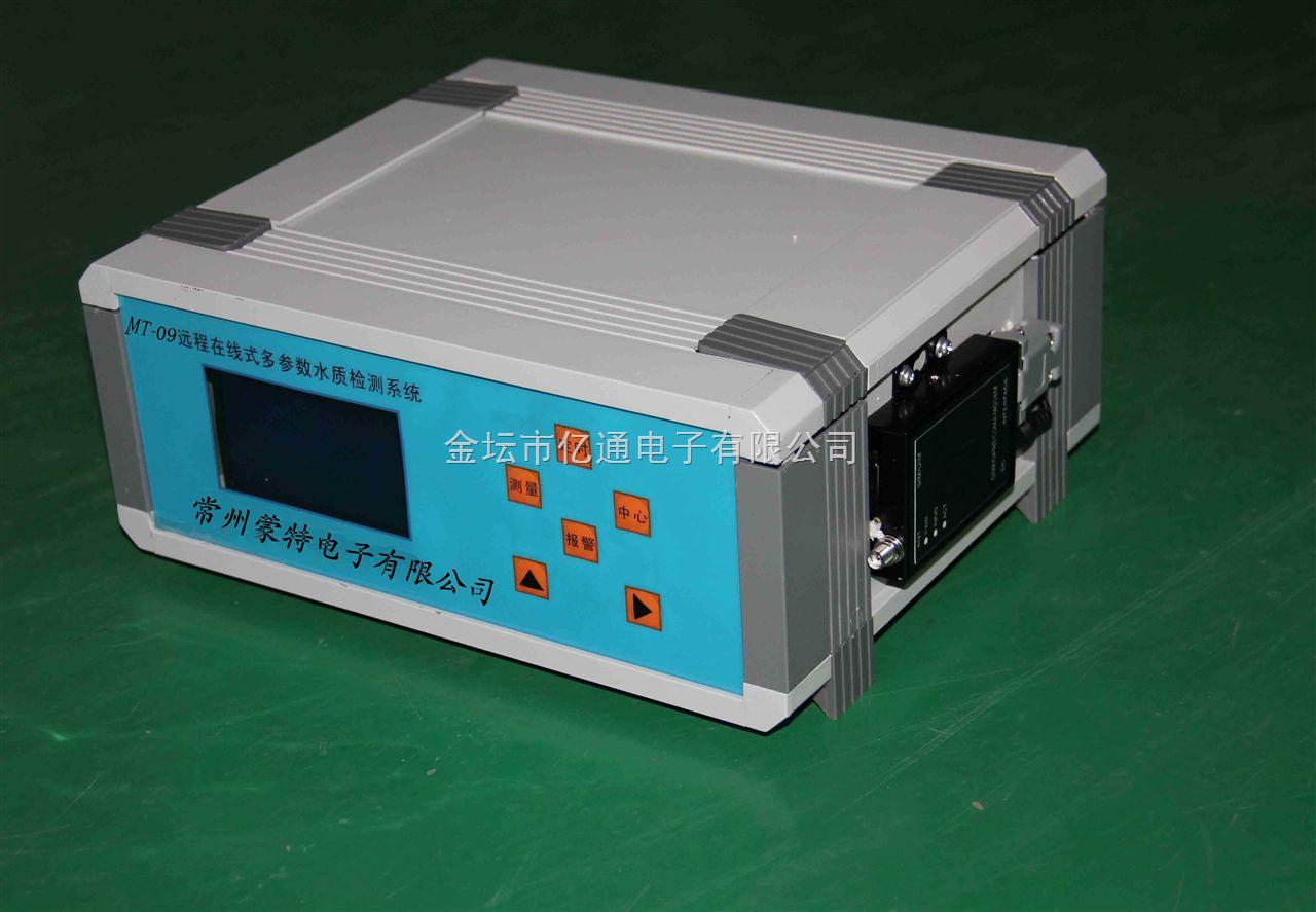 ET-09型多参数水质远程检测分析仪