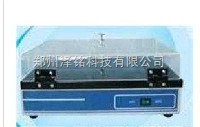 SL-3120型简洁式台式紫外线透射仪