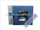 GW- 9025A五和电热鼓风干燥箱高温箱