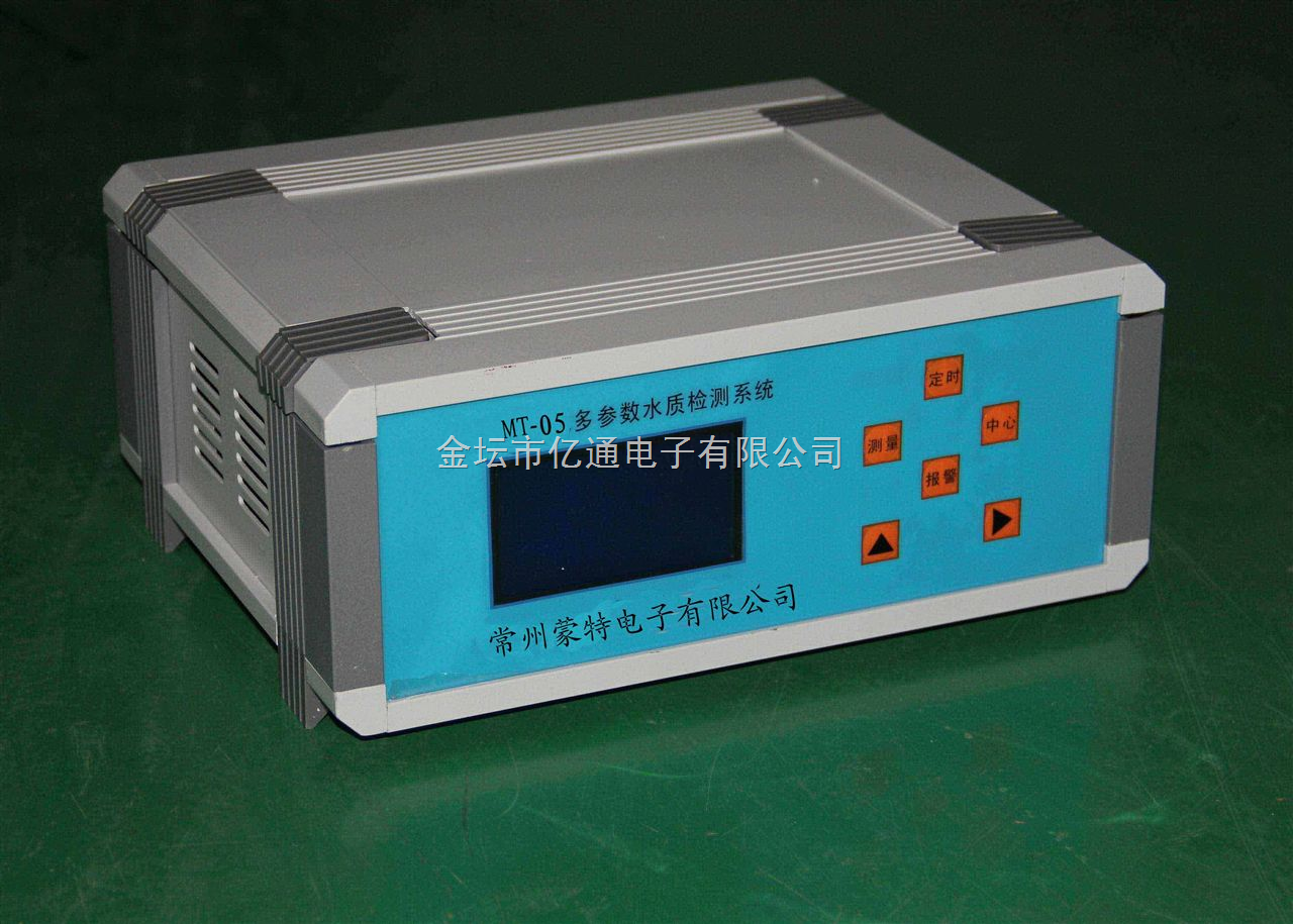 ET-05四合一水质检测系统