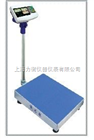 电子秤 电子天平 机械磅秤 不干胶打印秤