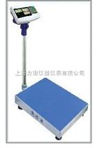 电子秤电子秤 电子天平 机械磅秤 不干胶打印秤