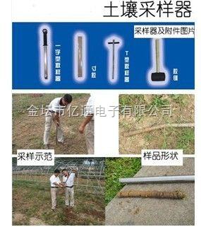 ETC-300L土壤采样器