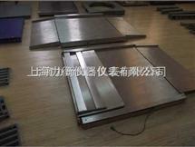SCS不锈钢电子地磅 不锈钢平台秤 电子地磅商家上海力衡