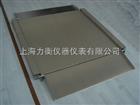 电子秤 电子地磅 不锈钢电子地磅 不锈钢电子称