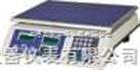 四川省电电子计价称,成都计价电子秤