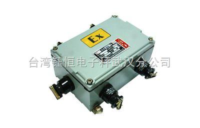 武汉 防爆接线盒,电子秤配件