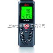 徕卡D3手持式激光测距仪
