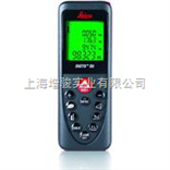 D3徕卡D3手持式激光测距仪
