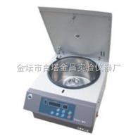 TG16-W微量高速台式离心机