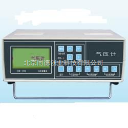 讲解记录式气压计 记录式气压仪 自记式气压计 8233气压计