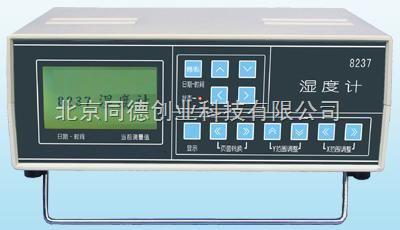 记录式湿度计 自记湿度计 自记型湿度计 自记式湿度计/8237湿度计使用