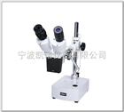 今晚六彩现场开奖结果_Insize长工作距离显微镜ISM-S10L