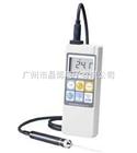 8017-00日本佐藤SATO 防水型8017-00数字式温湿度计