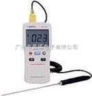 8014-10,8014-20日本佐腾SATOSK-1100 SK-1120日本佐藤温湿度记录仪