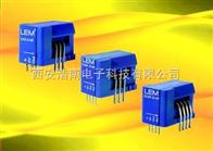 LEM電流傳感器