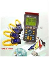 TES3600台湾泰仕TES-3600 TES3600三相电力分析仪 深圳恩慈总代理