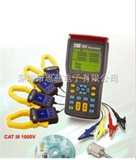 中国台湾泰仕TES-3600|TES3600三相电力分析仪|深圳恩慈总代理