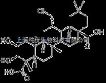 2469-34-3远志皂苷元
