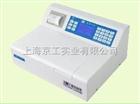 COD|氨氮|总磷|浊度测定仪5B-3B(H)