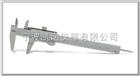 袖珍游标卡尺1204-70