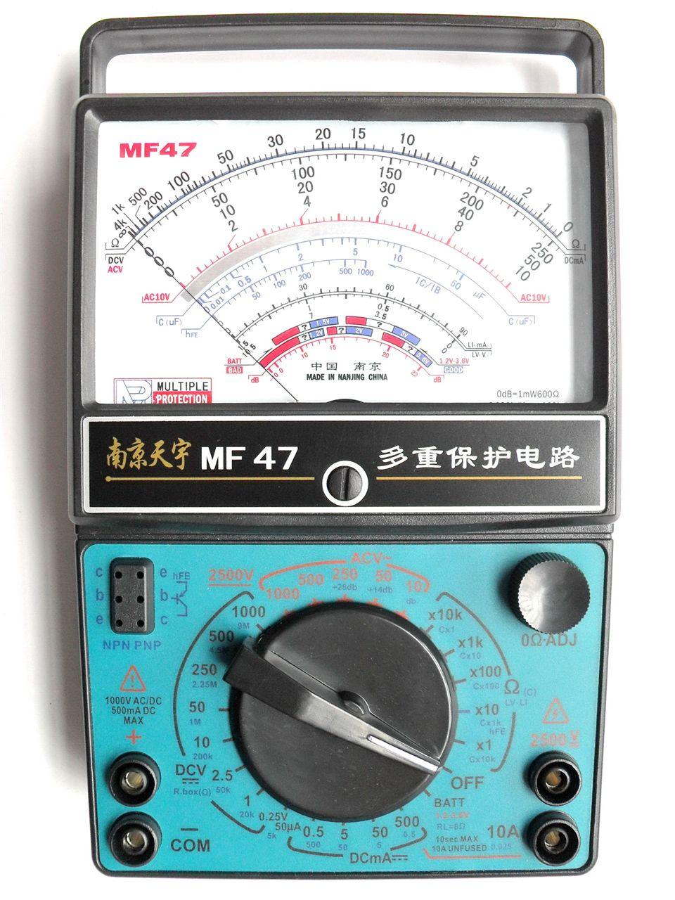 mf47 天宇标准型指针万用表mf-47