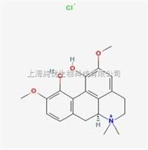 氯化木兰花碱,magnoflorine chloride,植物提取物,标准品,对照品