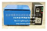 北京四度空间振动实验机低价促销