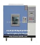 HS-100台式恒温实验箱