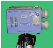 ETF-30EETF-30E双路粉尘采样器