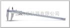 游标卡尺1207-362 1207-512